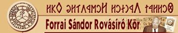 Forrai Sándor Rovásíró Kör